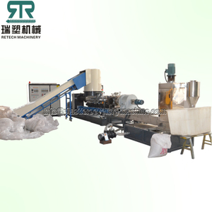 PE LDPE PP film pelletizing recycling machine