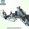 Smart Compacting/ Agglomerating/ PE PP HDPE LDPE LLDPE Film Woven Bag Pelletizing Recycling Machine