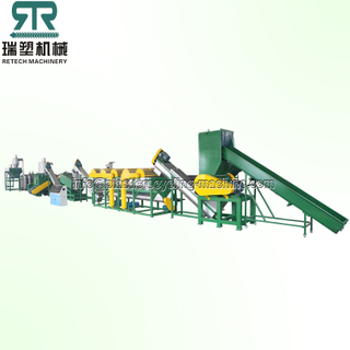 PE PP LDPE film bag crushing washing line